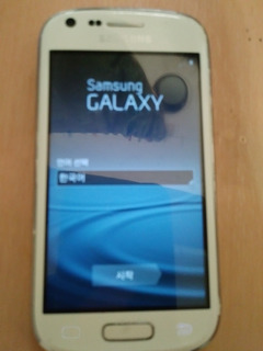 Teléfono Samsung Prevail 2 Sph M840 Para Repuesto.