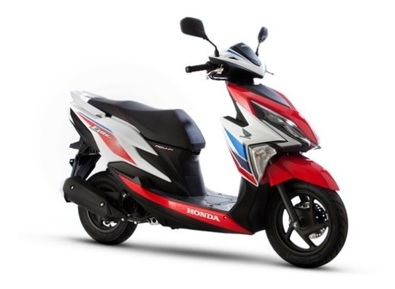 Scooter Honda New Elite 125 Tricolor Performance Bikes