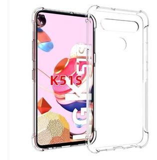 Capa Case Capinha Anti Impacto LG K51s Tela 6.55