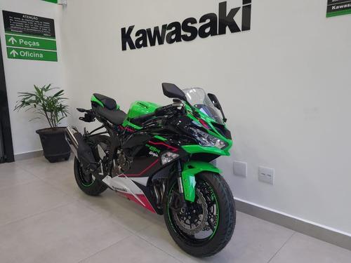 Kawasaki Ninja Zx-6r 636 Cc | 0km 2021/2021 |