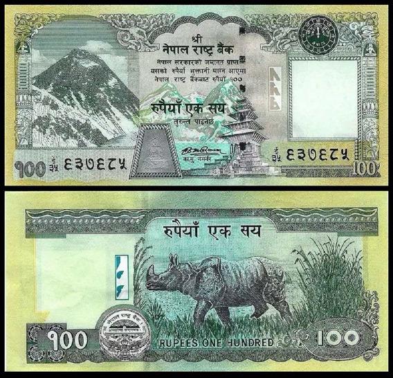Nepal P-64a Fe 100 Rupees 2008 * C O L *