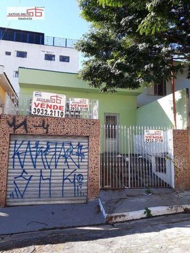 Imagem 1 de 26 de Casa Com 2 Dormitórios À Venda, 125 M² Por R$ 450.000,00 - Vila Carbone - São Paulo/sp - Ca1074
