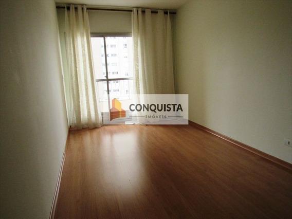 Ref.: 237700 - Apartamento Em Sao Paulo, No Bairro Vila Clementino - 1 Dormitórios