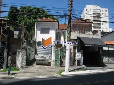 Casa No Miolo De Santana - Perto Do Colégio Salesiano - 3604