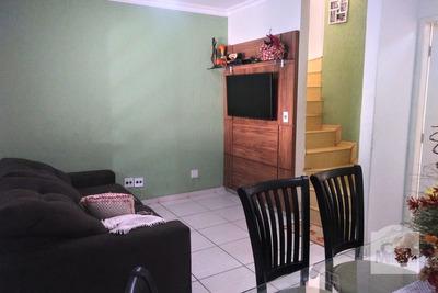 Casa 3 Quartos No Dona Clara À Venda - Cod: 232173 - 232173