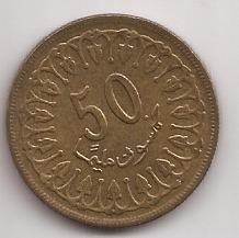 Tunez Moneda De 50 Millim Año 1983 !!!