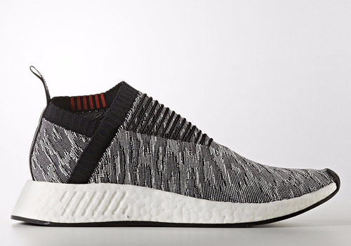 zapatillas adidas nmd cs2