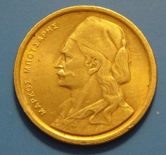 Grecia Moneda Del Año 1978 Y De 50 Lepta - Sin Circular