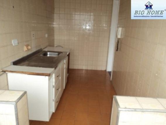 Apartamento Residencial À Venda, Jardim Ester, São Paulo - Ap0285. - Ap0285 - 33597506