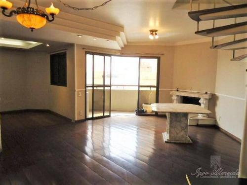 Imagem 1 de 12 de Cobertura Com 4 Dormitórios Para Alugar, 280 M² Por R$ 12.720,00/mês - Moema - São Paulo/sp - Co1049