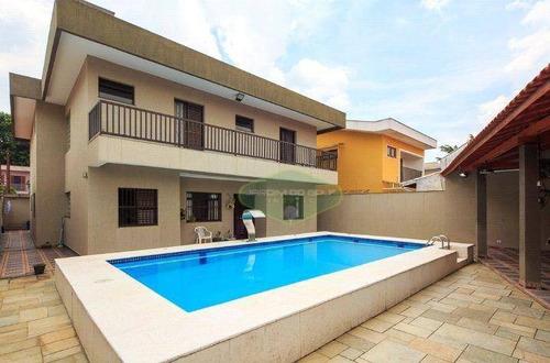 Casa Com 4 Dormitórios À Venda, 348 M² Por R$ 2.120.000 - Jardim Campo Grande - São Paulo/sp - City Campo Grande - Ca0897