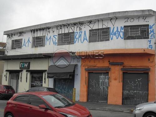Imagem 1 de 10 de Casas - Ref: V147251