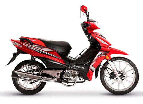 Gilera Smash 110 R Full 18cta$7979 Mroma (125 X  Automatico)