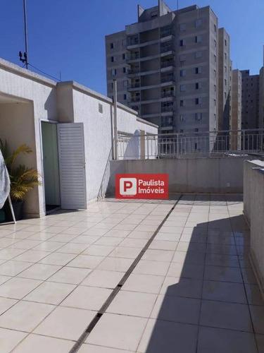 Apartamento Com 2 Dormitórios À Venda, 112 M² Por R$ 745.000 - São Judas - São Paulo/sp - Ap27870