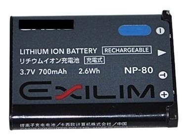 Bateria Camera Exilim Ex Zs5