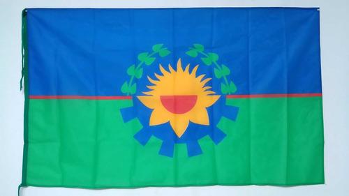 Bandera Bonaerense 140 X 250cm Oficial Refuerzo Y Sogas
