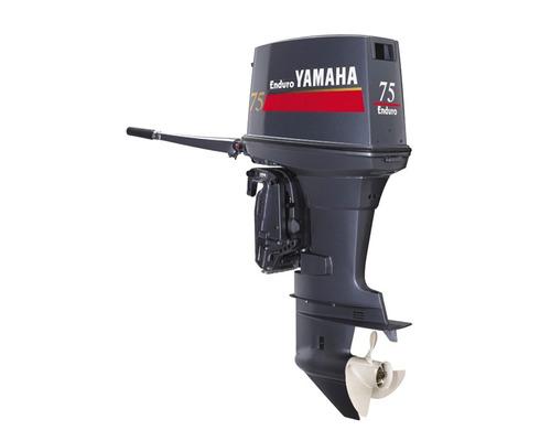Agotado. Motor Fuera Borda Yamaha Enduro 75 Hp