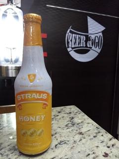 Cerveza Straus Sin Tacc Free Gluten Honey Botella 355 Cm3