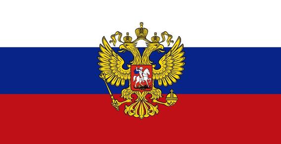 Placa Quadro Decorativo Da Bandeira Da Rússia Com Brasão