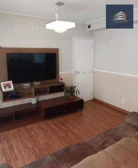 Apartamento Na Vila Augusta, Parque Clube, 134m², 3 Suítes, 2 Vagas, Oportunidade. - Ap0790