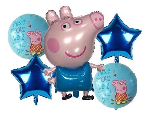 Globo Metalizado George Pig X5 Fiestas