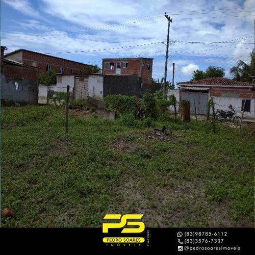 Imagem 1 de 5 de Terreno À Venda, 360 M² Por R$ 65.000 - Cidade Verde - João Pessoa/paraíba - Te0157