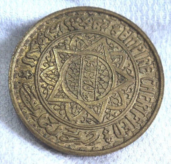 Antigua Moneda Marruecos 50 Francos 1952