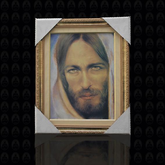 Quadro Jesus Yeshuá Nazareno 50x40cm Resina Sobre Estampa