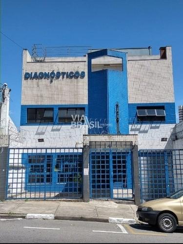 Prédio Comercial De 03 Andares À Venda No Centro Diadema - 300m² - Rs2.600.000,00 - 1154
