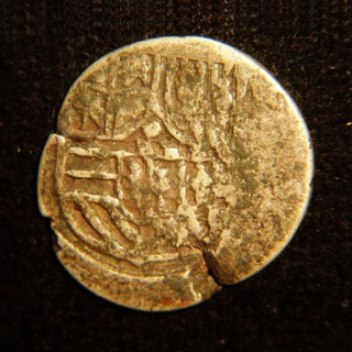 Moneda 1 Real 1598 A 1621 Felipe Iii Macuquina Plata