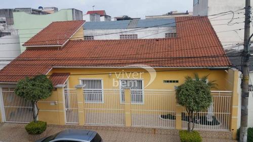 Casa Residencial À Venda, Jardim Coimbra, São Paulo. - Ca0333