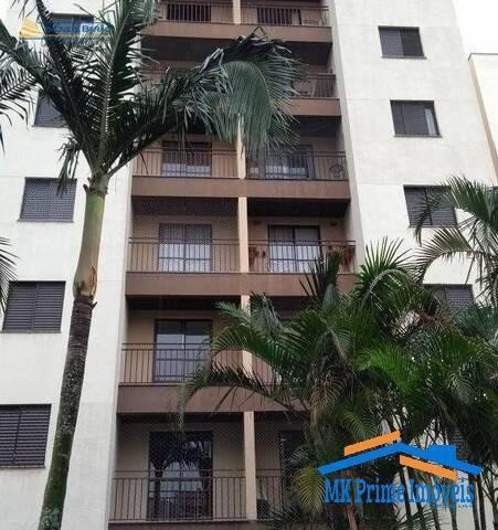 Imagem 1 de 15 de Apartamento 2 Quartos 1 Suite 2 Vagas Butantã - 2159