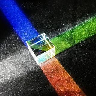Prisma Cubo Alta Pureza 18mm Para Descomposición De Luz