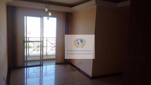 Imagem 1 de 14 de Apartamento Com 3 Dormitórios À Venda, 75 M² Por R$ 550.000,00 - Mansões Santo Antônio - Campinas/sp - Ap0447