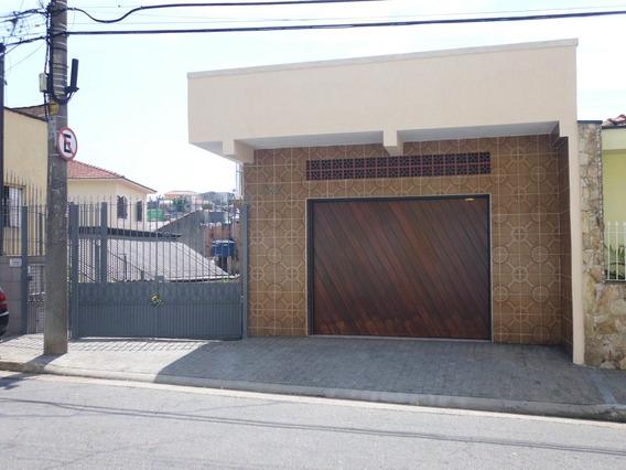 Comercial Para Venda, 0 Dormitórios, Vila Bonilha - São Paulo - 5482