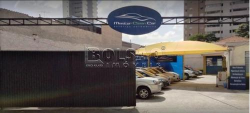 Imagem 1 de 1 de Terreno - Brooklin Paulista - Ref: 20812 - V-20812