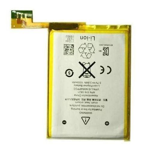 (2pcs)bateria iPod Touch 5th 5 5g Geração 616-0621 A1421