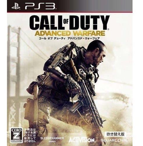 Call Of Duty Advanced Warfare Português Ps3 - Midia Digital