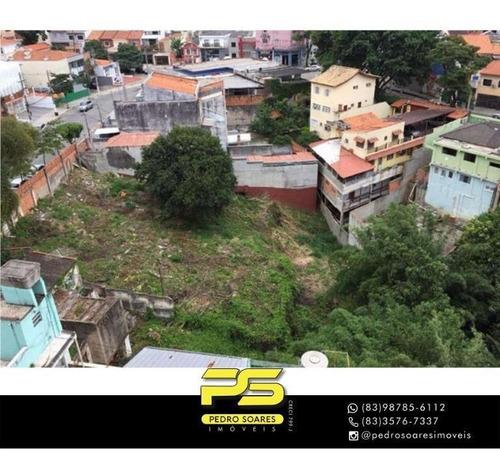 Imagem 1 de 2 de Terreno À Venda, 1.753,00 M² Por R$ 7.500.000 - Vila Mariana - São Paulo/são Paulo - Te0256