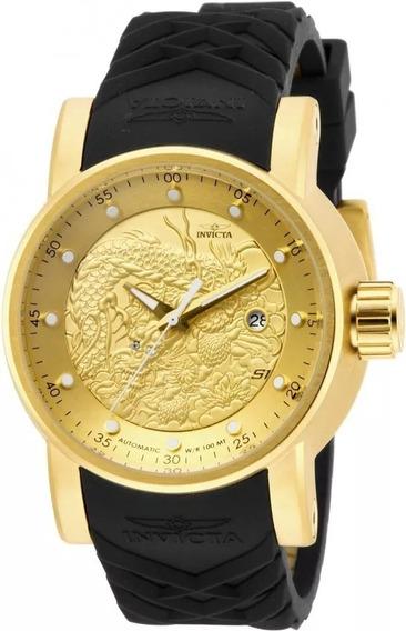 Relógio Invicta Automático Yakuza Original Banhado Ouro