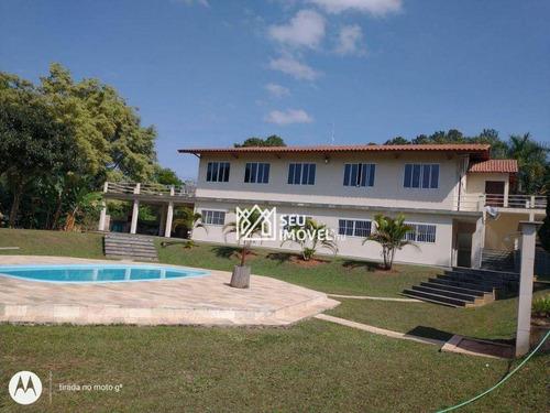 Imagem 1 de 25 de Chácara À Venda, 10000 M² Por R$ 1.800.000,00 - Condomínio Farm - Porto Feliz/sp - Ch0023