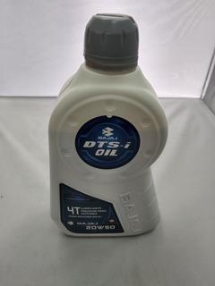 Aceite Bajaj 20w-50