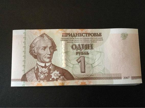 Transnistria 1 Centena De Cédulas Fe - Leia Anuncio