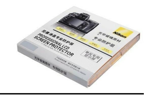 Protetor Película Lcd Nikon D5100,vidro Ótico Original D5100