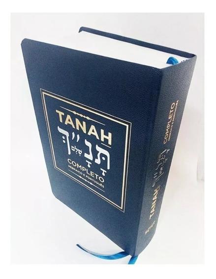 Tanah Completo Hebraico E Português - Novo - 2018 Bíblia