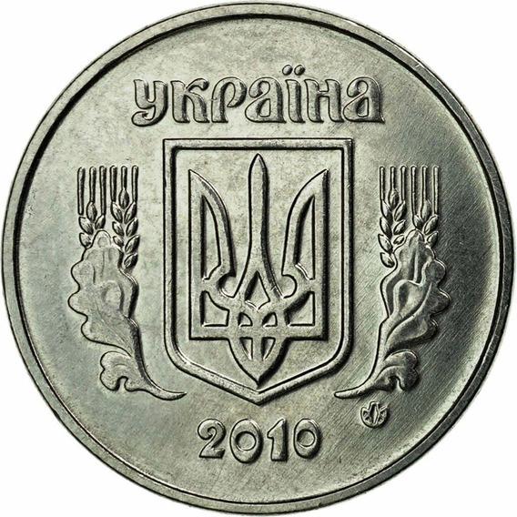 Ucrania - Moneda De 2 Kopiyok Del Año 2010 - Sin Circular