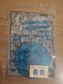 Kit 1/144 Base Iron Blooded Orphans - Gundam
