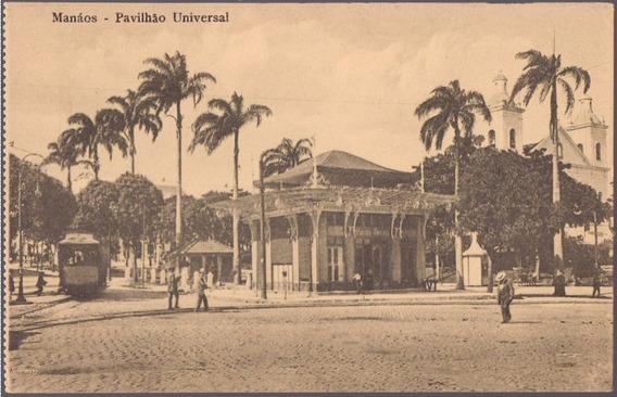 Manaus - Amazonas - Pavilhão Universal - 01041925