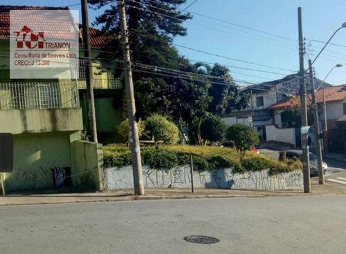 Imagem 1 de 26 de Casa Com 3 Dormitórios À Venda Por R$ 980.000,00 - Vila Bastos - Santo André/sp - Ca0425