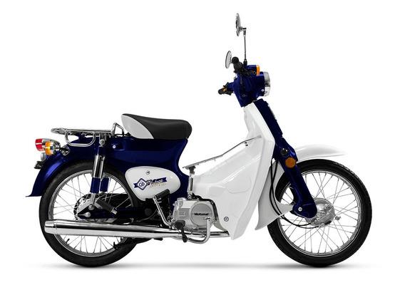 Motomel, Go 125cc, Motozuni Lanus